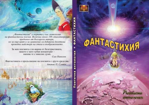 Книга боевая фантастика читать