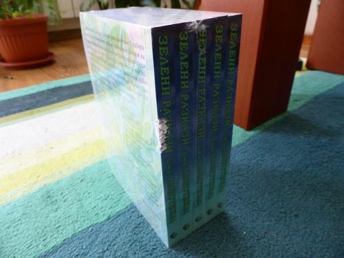 Зелени разкази – или зелеви?